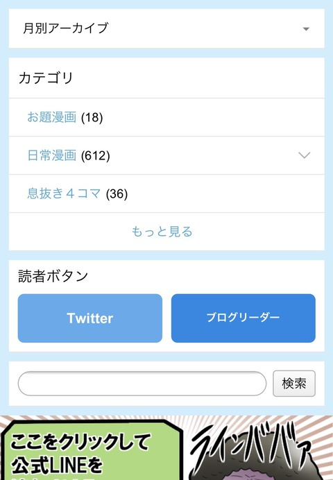 S__84746258