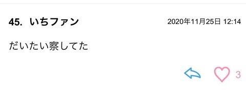 11月25日_201126_2