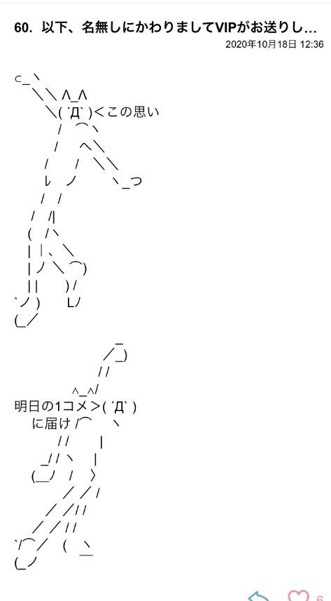 S__80502907