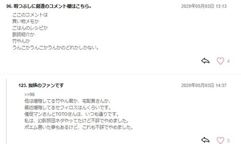 無題2 (2)