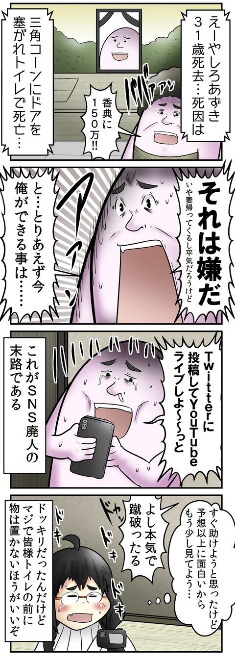 722_2