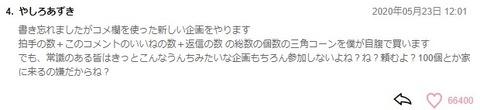 無54 (2)