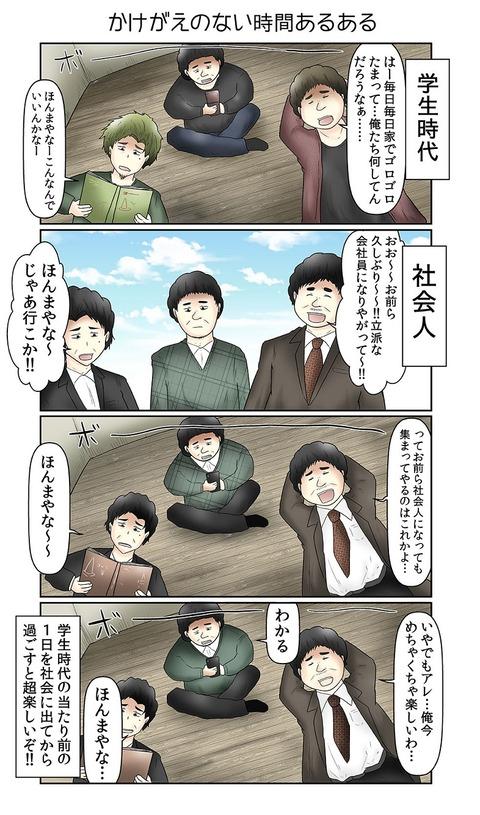 yashi29小