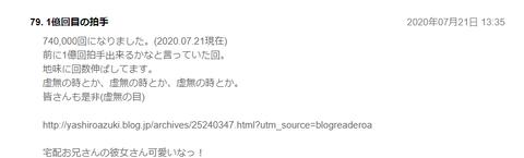 無題6 - コピー