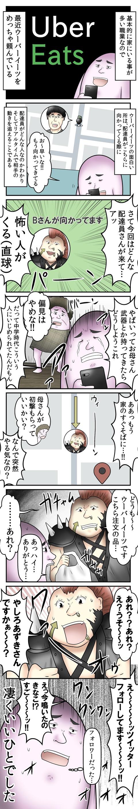 502(アシ未出