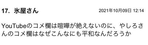 S__90120249