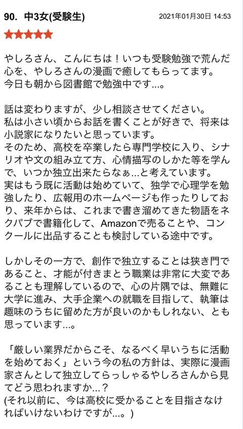 S__84221967