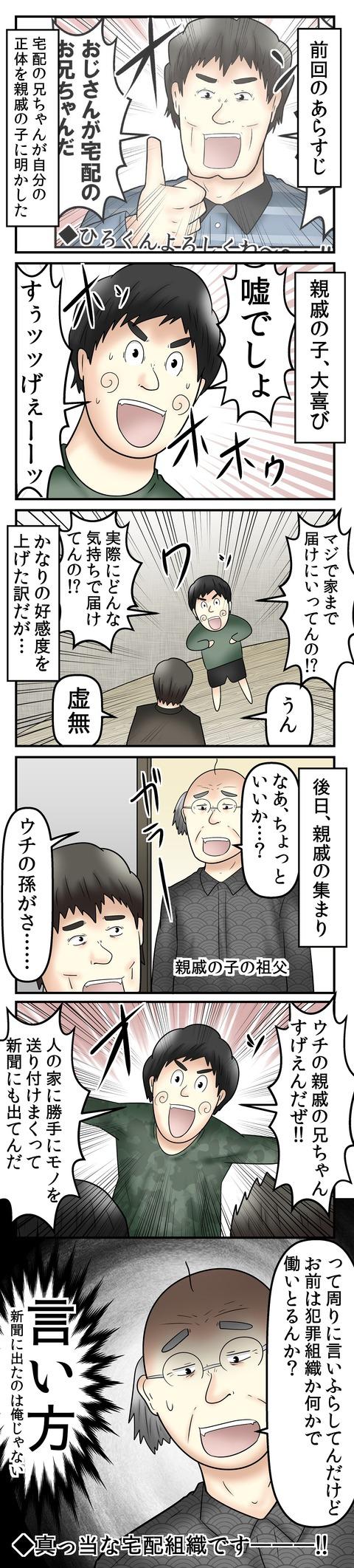 392(アシ未出