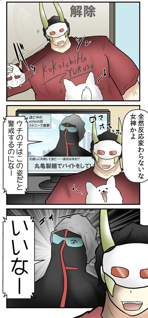 10話_2