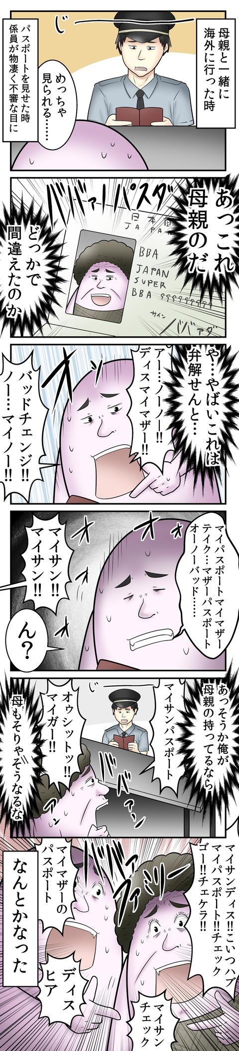 404(アシ未出