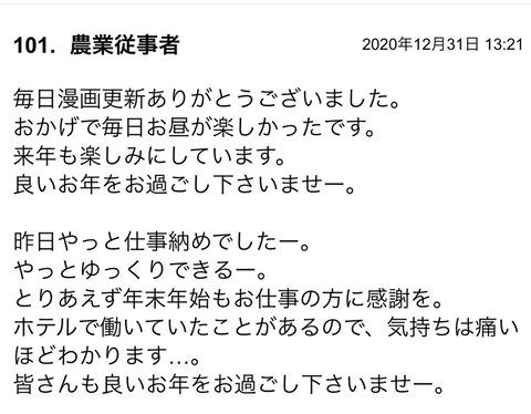 S__83599376 - コピー