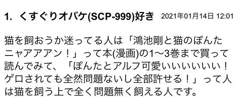 S__83837017