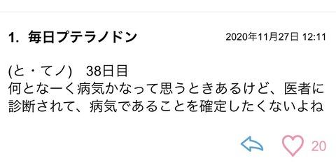 S__81780740