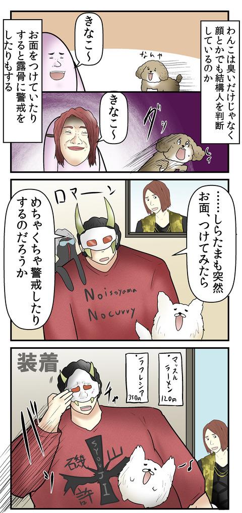10話_1