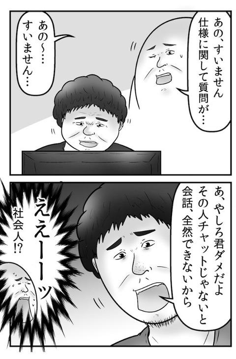 S__72433672