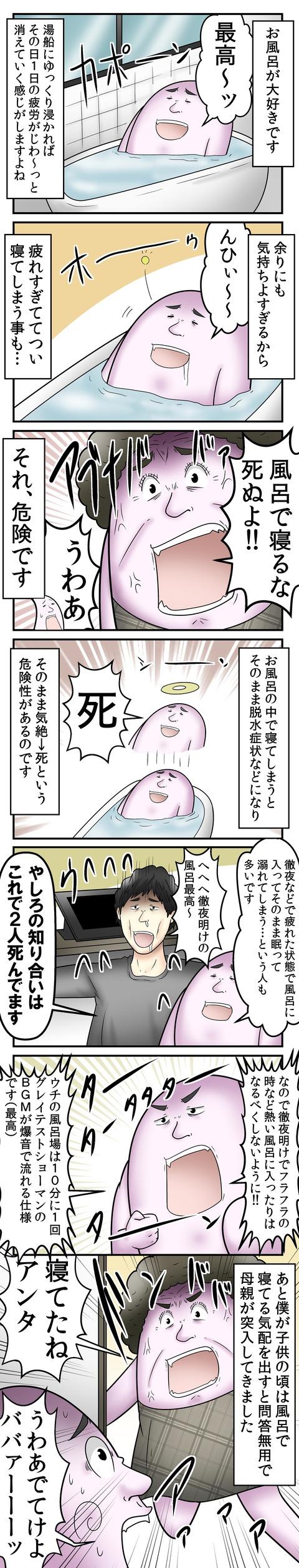 421(アシ未出