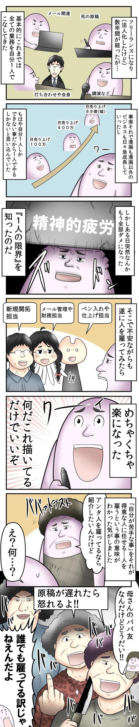 393(アシ未出
