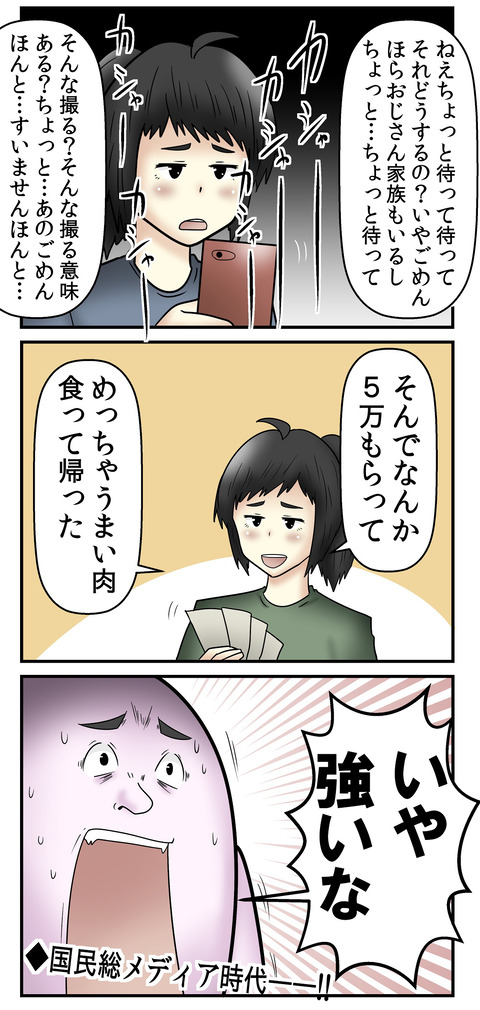 597(アシ_2