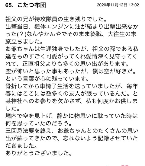 S__81412191