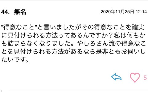 11月25日_201126_1