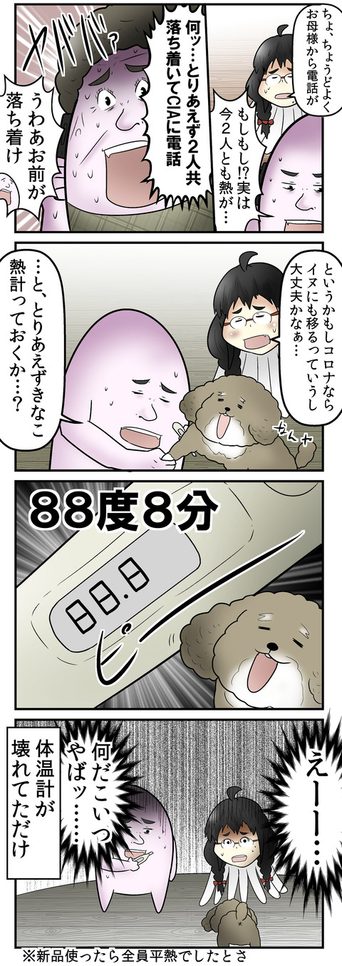 698_2