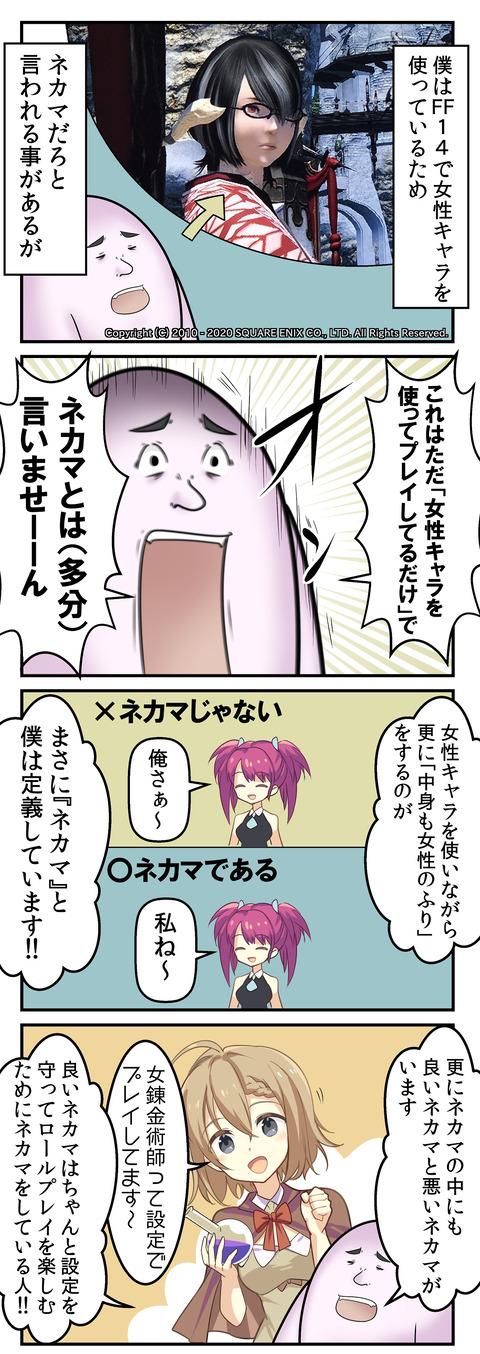 596(アシ_1