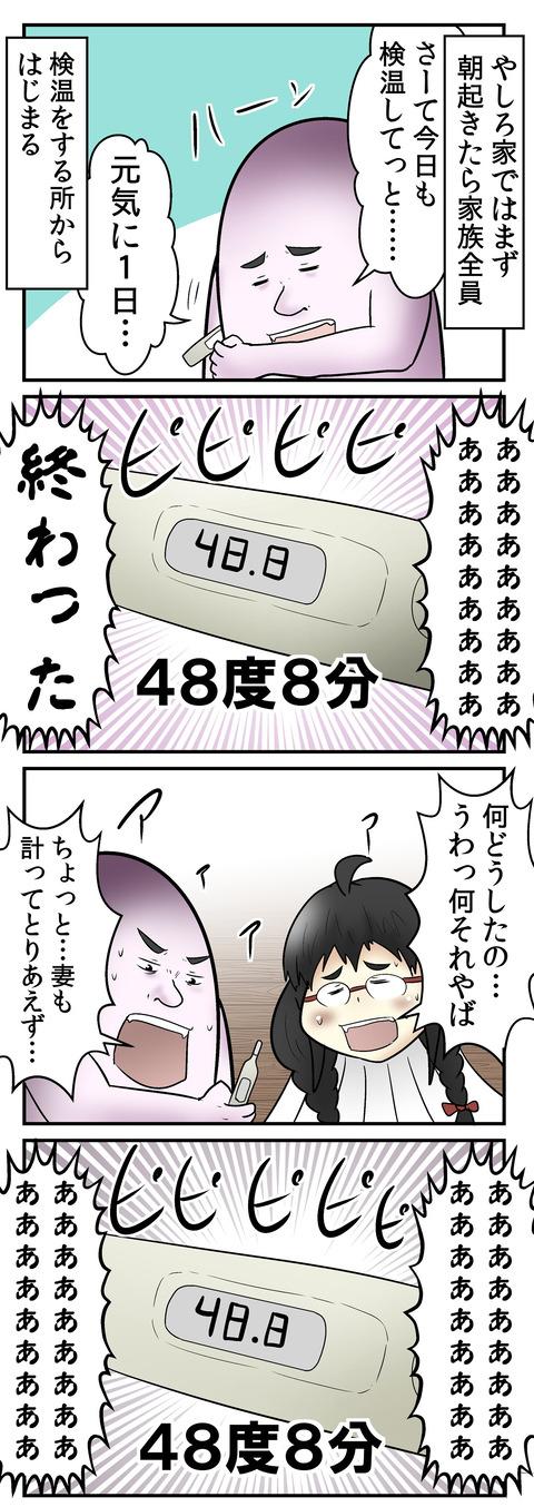 698_1