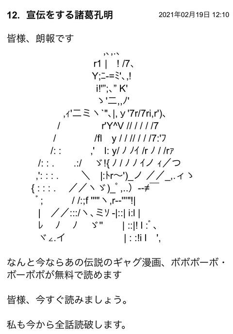 S__84795398
