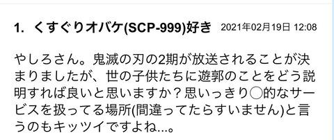 S__84795394