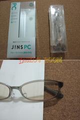 JIN PC