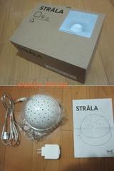 IKEA_STRALA 1
