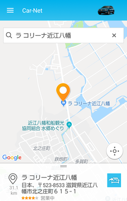 clip_now_20180831_122634
