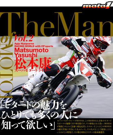 201111_manYassy_01