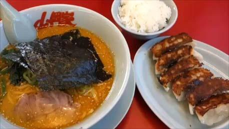 yamaokaya1