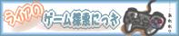 livedoor Blog