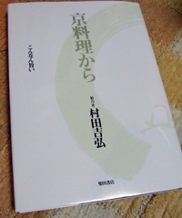 06-0108