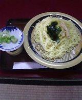 2005-0501-0858.jpg