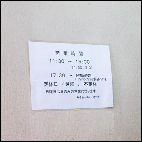 R1042570