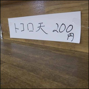R1029174
