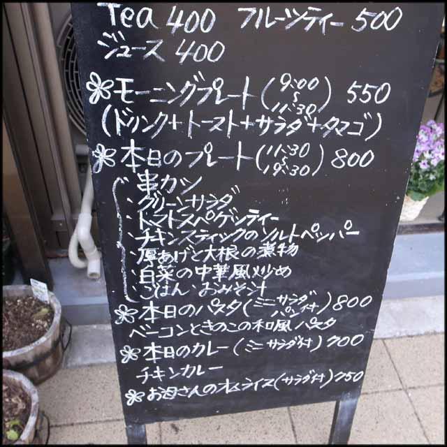 photo0007