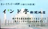 2005-0709-03