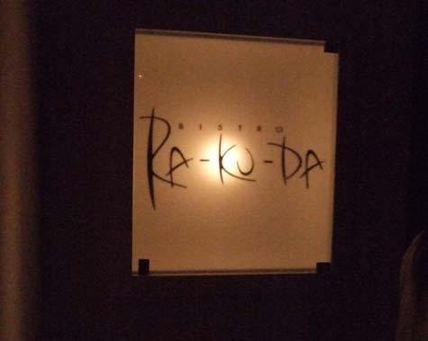 06ra-ku-da