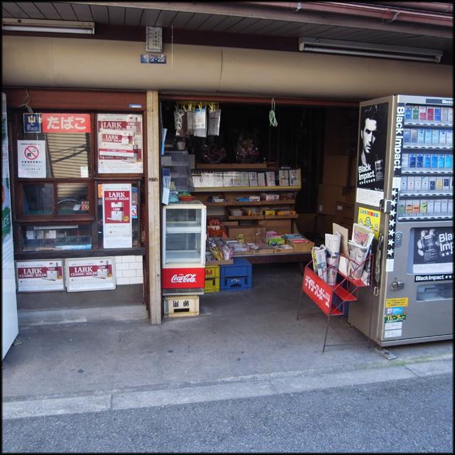 http://livedoor.blogimg.jp/yasu_kobe/imgs/a/3/a3fbb308.jpg