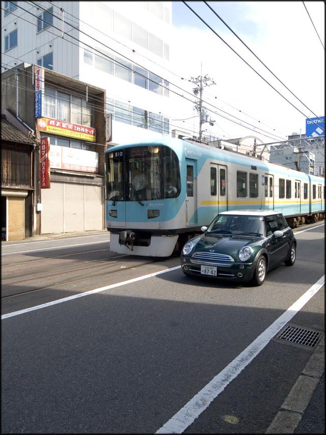 R1029812