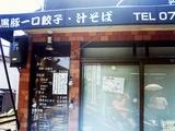 2005-0515-roku