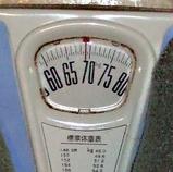 05-1205