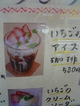 05-04-19-ichogo02