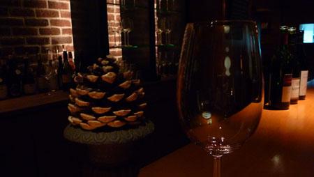 s-wine