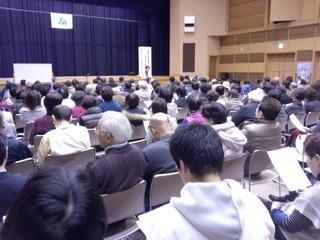 02香川 大川法人会で