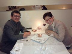 14結婚記念日